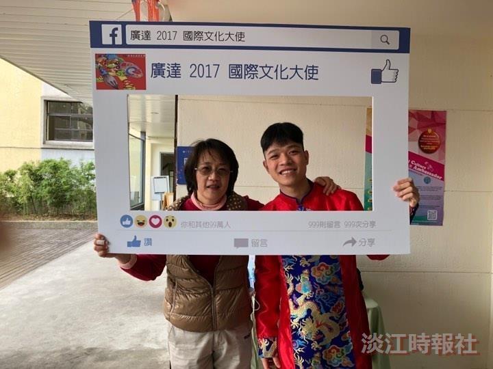 何忠厚獲頒國際文化大使