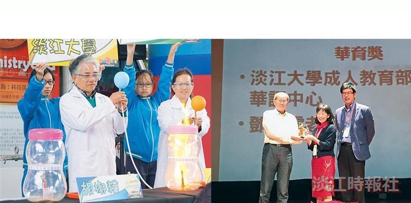 王伯昌 鄧翠雲 服務教學熱忱獲獎