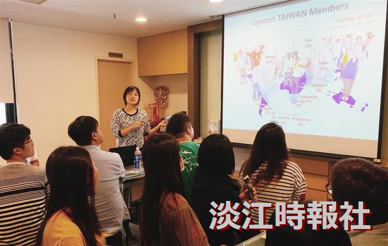 經濟部平臺Contact TAIWAN在臺就業向僑生、外籍生招手