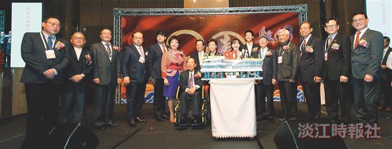 世界校友雙年會創辦人壽宴