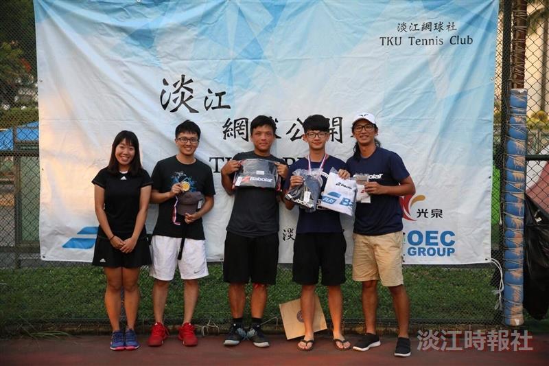 網球社舉辦淡江網球公開賽