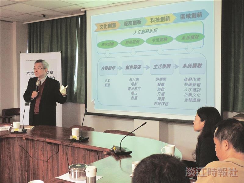 東方廣告董事長溫肇東 人文創新融入一源多用