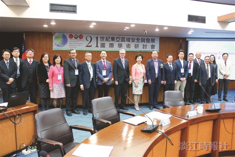 國際學者齊聚 關注東亞安全發展