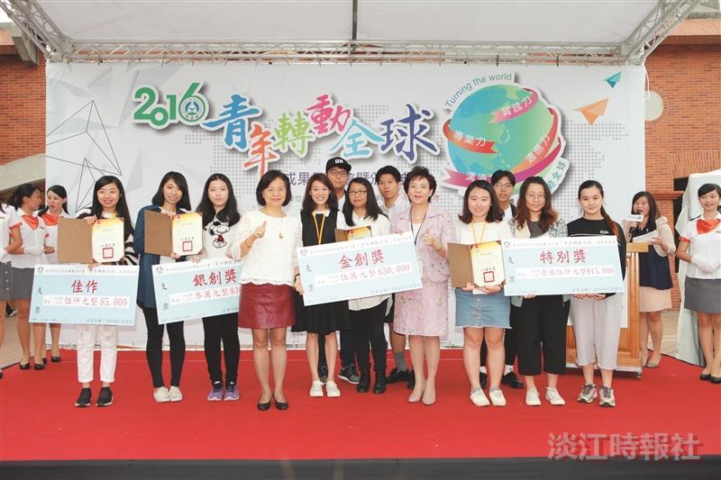 35校青年轉動全球 本校學生獲3大獎
