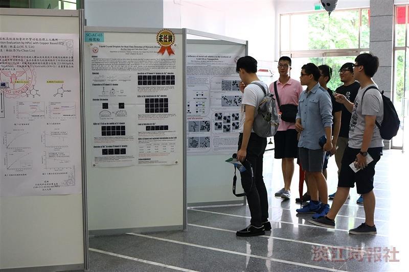 理學院49生論文展