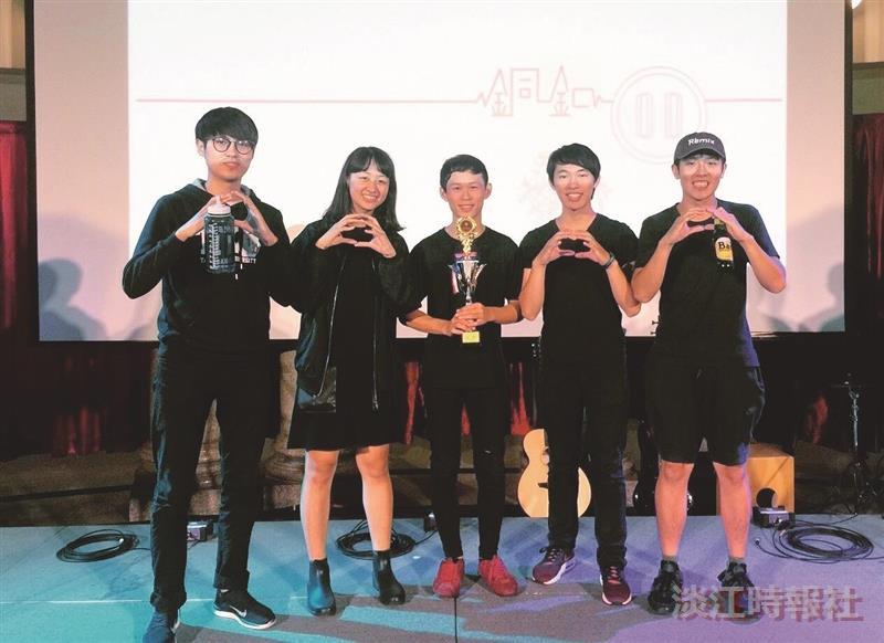 芒果醬樂團新作2018畢業歌青春