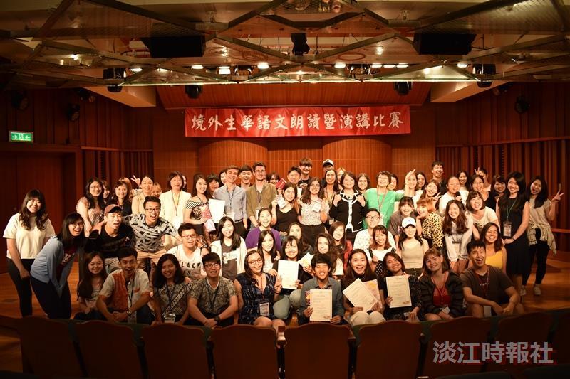 31位境外生 華語文朗讀暨演講比賽