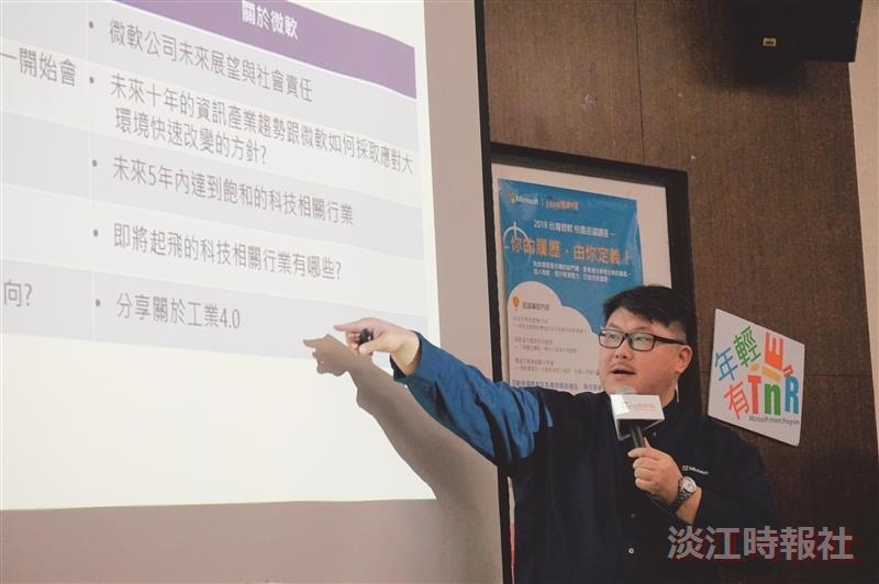 台灣微軟專家技術部胡德民總經理
