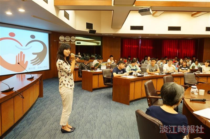 教學助理期初會議談性平