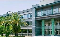 日本鹿兒島大學校景。照片來源:http://www.kagoshima-u.ac.jp/index.shtml