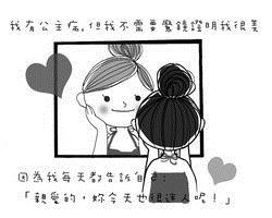 圖�謝慶萱