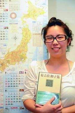 日文系碩士班三年級梁齡元獲得日航獎學金,將於下個月前往日本,研究女性主義。她將利用此趟日本之行充實自己,並為自己嚮往的翻譯工作做準備。(攝影�洪翎凱)