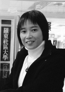 多元文化與語言學系系主任 王蔚婷