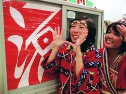 源社聯繫淡江的原住民,圖為李雅芳及和源社副社長中文四林佩華,分別穿著泰雅族、阿美族的服裝。