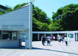 日本城西大學照片來源:http://www5a.biglobe.ne.jp/~t-koron/ch/books01.html