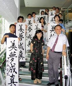 早稻田大學杉山幸生等11名同學,暑假在文錙藝術中心隨張炳煌老師習字,他們說:「淡江讓我們美夢成真。」