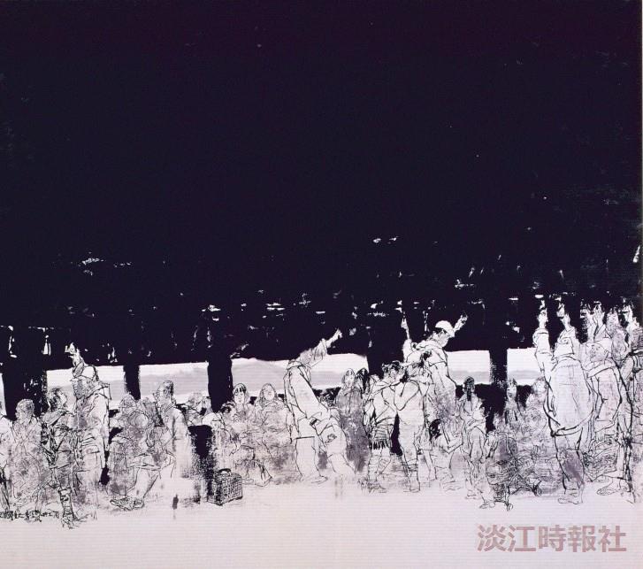 李奇茂北淡捷運