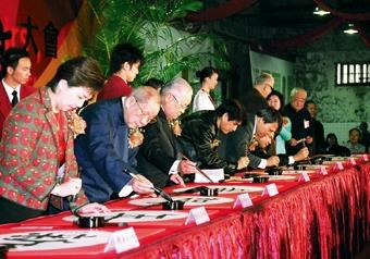 校長張家宜於2月3日參加「台灣書藝新春揮毫大會」,擔任開筆官之一,寫下優雅的「年」字。(圖/文錙藝術中心提供)