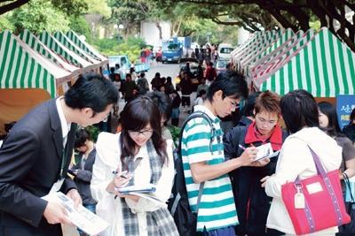 2007校園徵才博覽會上週三於紹謨體育館前舉行,105家企業來校獵才(詳見四版)。<br>攝影�記者王文彥