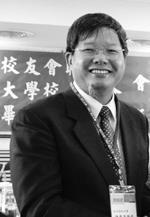 接任本校全國校友總會會長陳慶男計劃全省走透透 一步一腳印凝聚淡江人的心