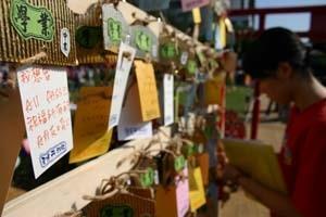 4.蛋捲廣場祈福牆上,最多的祝福就是:「期中考ALL PASS!」