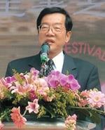 黃榮村(前教育部長、現任本校教育學院講座教授)