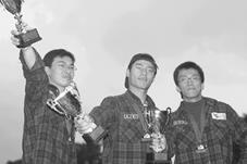 左起:曾尉傑、高慶豐、許哲維