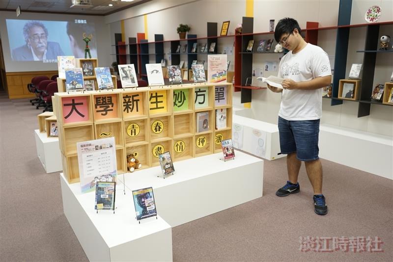 圖書館舉辦「大學新生妙方單:青春,儘情揮灑」