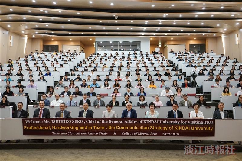 近畿大學總務部長世耕石弘,招生策略的演講