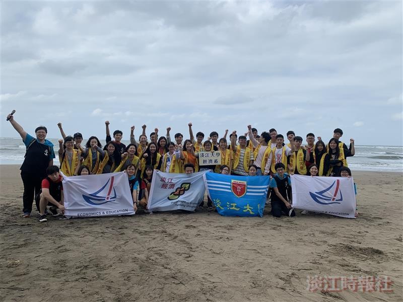 經濟系淨灘守護海洋