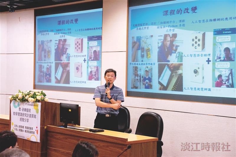 電機系副教授楊淳良導入專題式學習