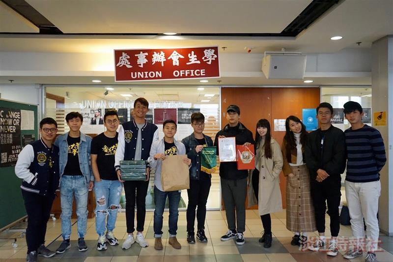 學生會 香港交流