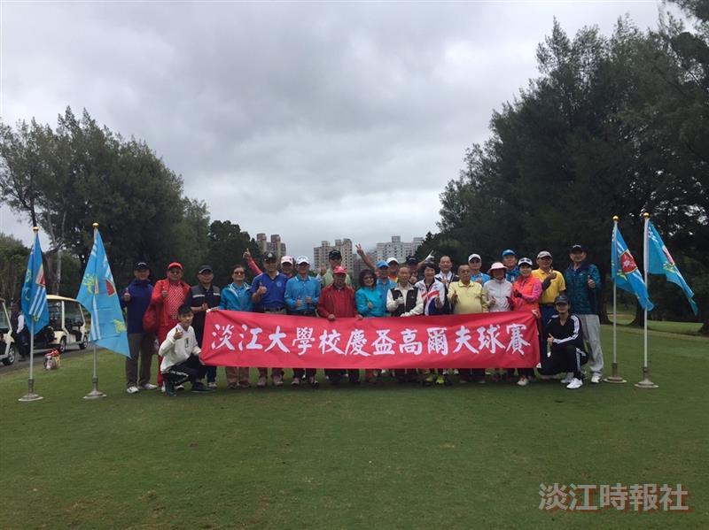體育處舉辦校慶盃高爾夫球賽競賽