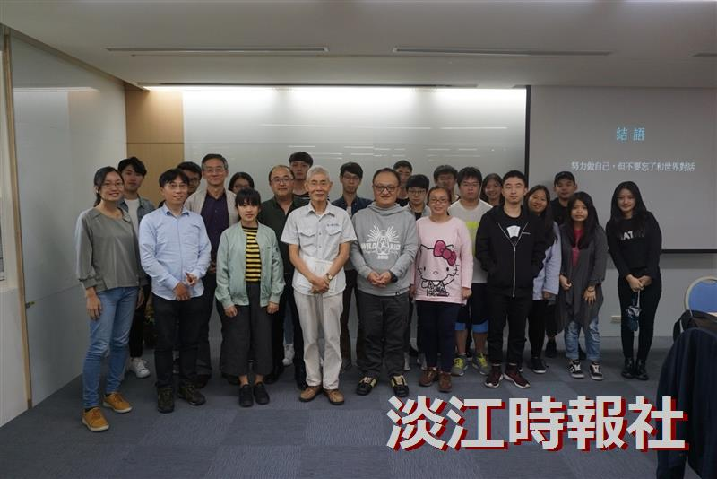 台灣大未來講座課程以管窺天.從淡水看世界