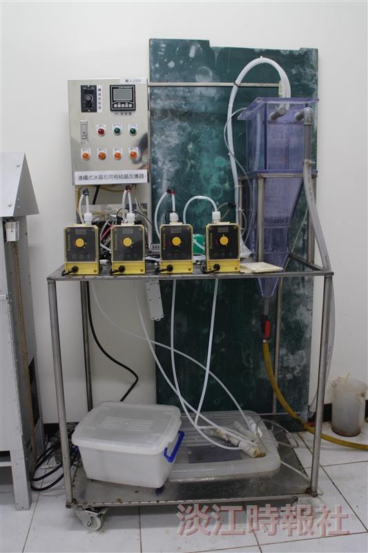 李奇旺將含氟廢水循環再加值