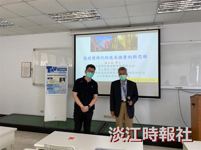 台大醫學院環境職業醫學部主任蘇大成談健康生活