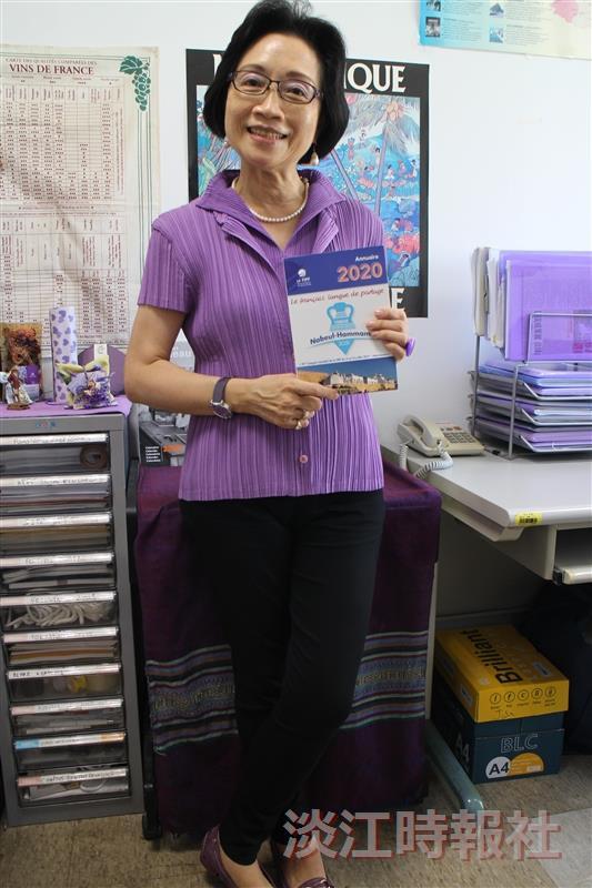 本校法文系教授楊淑娟再度蟬聯世界法語教師聯盟年會亞太地區主席