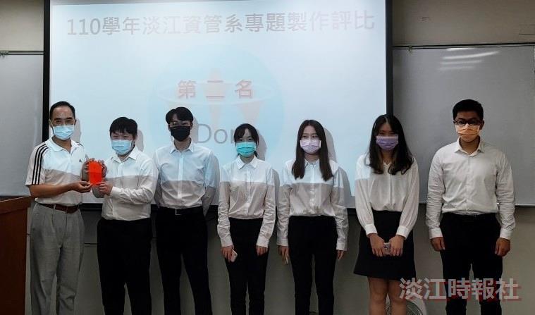 資管系專題製作競賽 廖語琪等5名同學奪冠