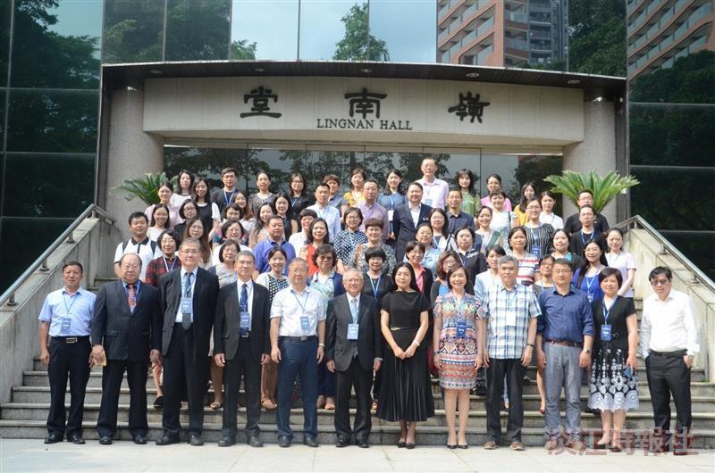 本校蘭陽副校長林志鴻率外語學院師生17人參加「第13屆海峽兩岸外國語言文學論壇」