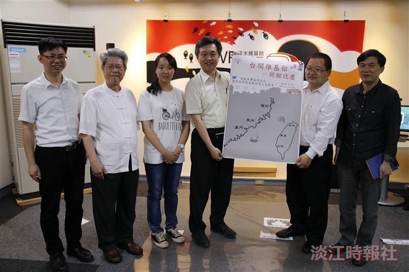 淡江大學文學館107學年度重點研究計畫成果展