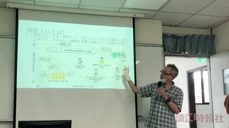 日文系業師請益職場指路:「地方創生」如何可能?--北海道東川町的成功經驗為例」