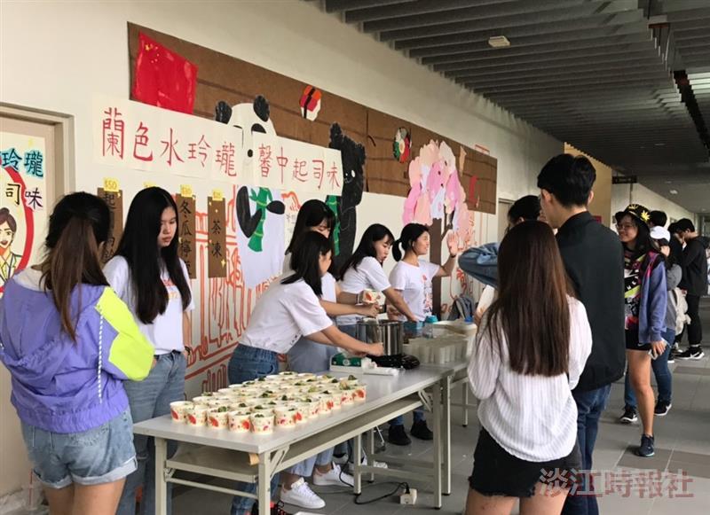 蘭陽校園校慶活動