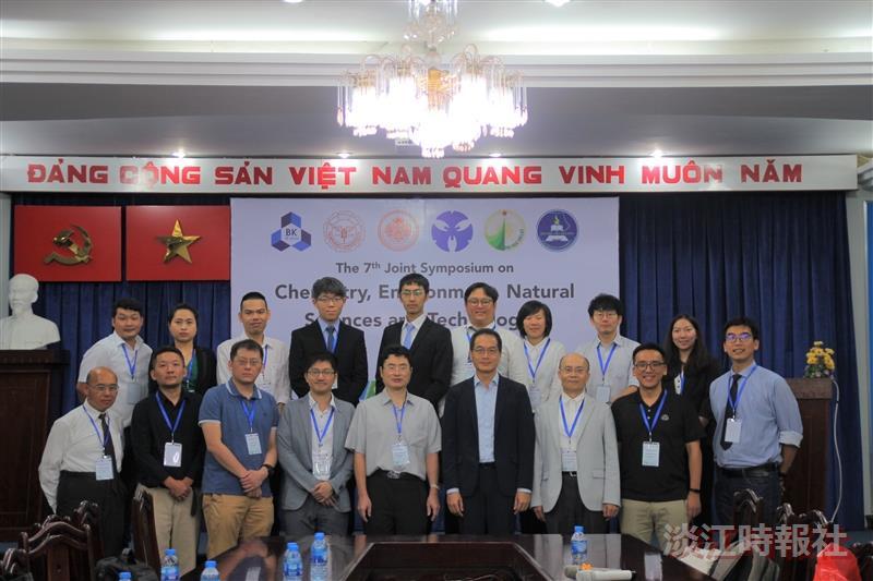 019/10/24-10/27化學系與化材系參加由越南國家大學的胡志明市理工大學