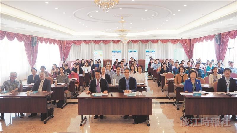 108學年度教學實踐研究研習會