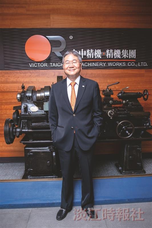 第33屆金鷹獎得主 台中精機董事長 會計系校友黃明和