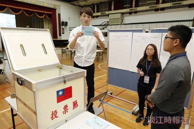 第24屆學生會正副會長暨第38屆學生議會議員開票