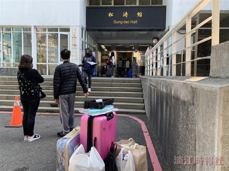 松濤開館 迎學生返校入住
