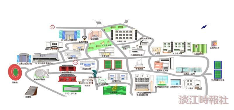 淡水校園地圖報你知各樓館代碼與位置