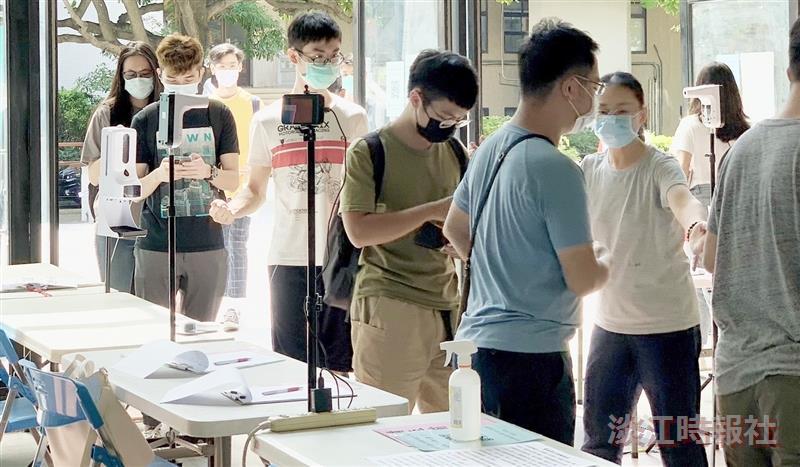 實體上課/淡江𝓲生活/實名制