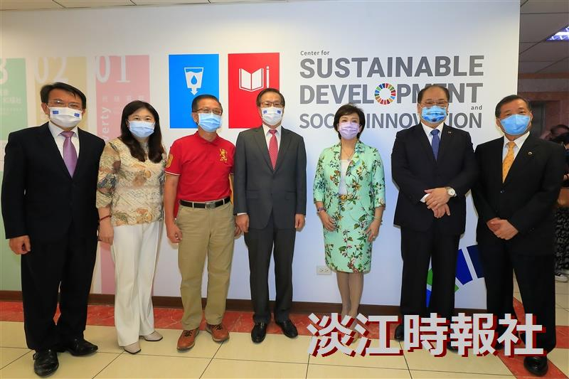 永續中心揭幕與簽約